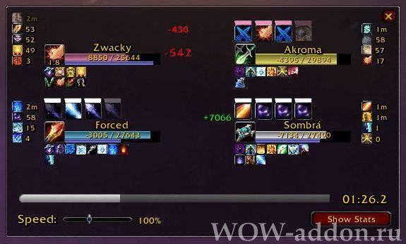 aav-atrox-arena-viewer