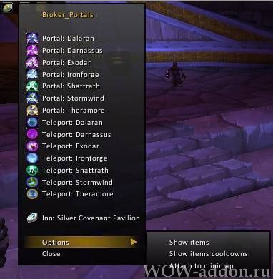 broker-portals