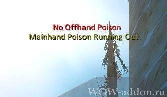 Cyanide Poison Reminder
