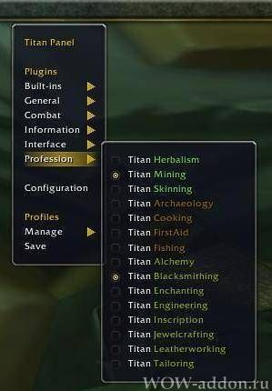 Titan Panel [Engineering]